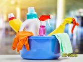 Dica Ki-Saco - Limpe a casa em apenas 2 horas!