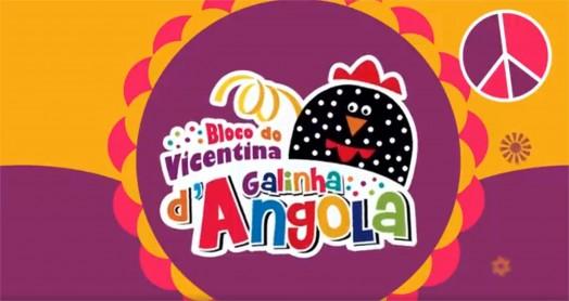 Bloco Galinha D'Angola 2020 conta com o apoio do Mercadinho Piratininga!